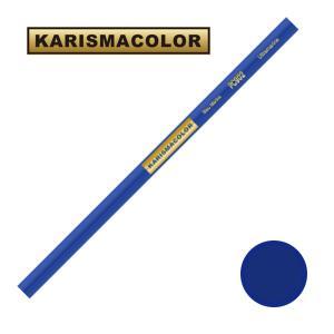 サンフォード カリスマカラー 色鉛筆 PC902 Ultramarine ウルトラマリン (SANF...