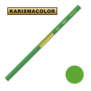 サンフォード カリスマカラー 色鉛筆 PC912 Apple Green アップルグリーン (SAN...