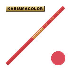 サンフォード カリスマカラー 色鉛筆 PC926 Carmine Red カーマインレッド (SAN...