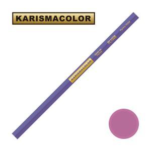 サンフォード カリスマカラー 色鉛筆 PC1008 Parma Violet パルマバイオレット (...