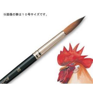 ラファエル水彩筆 8404 0号 コリンスキー 丸(中細)