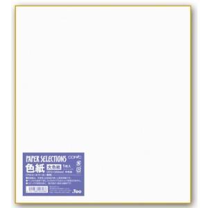 コピックペーパーセレクション色紙 中性紙 大色紙 (273×242mm) .Too
