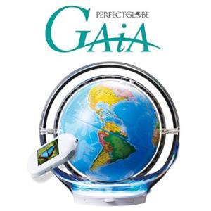 ドウシシャ(DOSHISHA) 地球儀 パーフェクトグローブ GAIA PG-GA15
