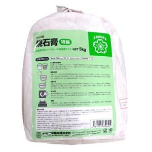 吉野石膏販売 サクラ印 焼石膏 特級 (5kg)