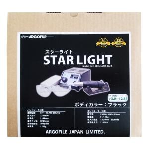 アルゴファイルジャパン 高精度マイクロモーター スターライトセット SBH35ST-B ブラック 黒