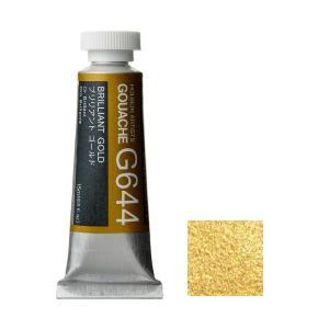 ホルベイン ガッシュ 不透明水彩 G644 ブリリアント ゴールド 5号チューブ (15ml)