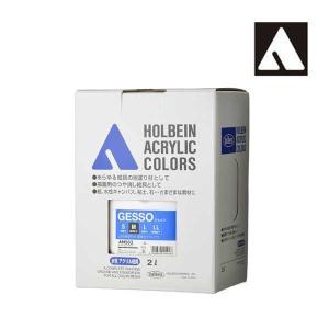 ホルベイン アクリリックメディウム AM502 2000ml ジェッソMスタンドパック 14502
