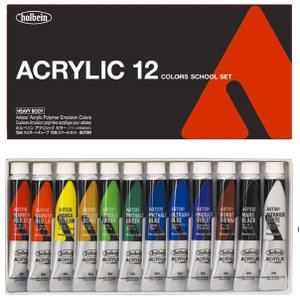 ホルベイン アクリリックカラー 12ml AU7391 スクールセット 12色 17391
