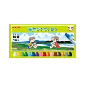 ガラス、ビニール袋、牛乳パック等  紙以外にも描けるクレヨン!16色セットです。   【色構成】 く...