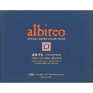 アルビレオ AB-F8 ブロック 270-239