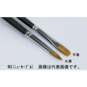 名村大成堂 NS(ニューセーブル)6平 (81228062) アクリル・水彩画・油彩画筆