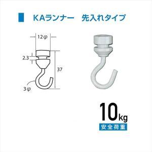 安全荷重:10kg