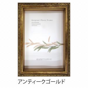 APJ フォルファーボックスフレーム アンティークゴールド A4サイズ(210×297mm)/アートプリントジャパン BOXフレーム