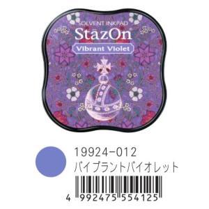 こどものかお ステイズオンミディ 19924-012 バイブラントバイオレット
