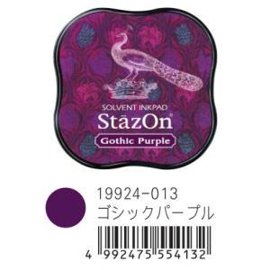 こどものかお ステイズオンミディ 19924-013 ゴシックパープル