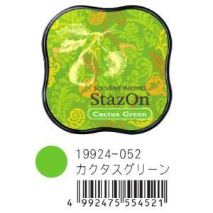 こどものかお ステイズオンミディ 19924-052 カクタスグリーン
