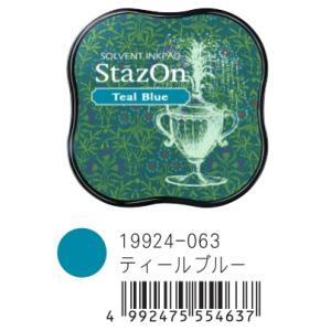 こどものかお ステイズオンミディ 19924-063 ティールブルー