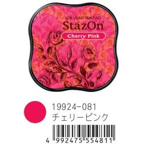 こどものかお ステイズオンミディ 19924-081 チェリーピンク