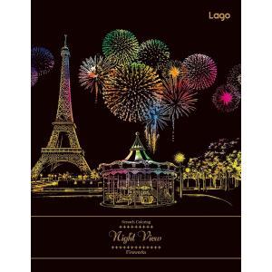 LAGO スクラッチ・カラーリング 花火 SC−FW (232355)  ラゴデザイン