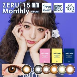 ・ZERU 15mm Monthly  ゼル 15ミリ マンスリー サークルブラック / サークルブ...