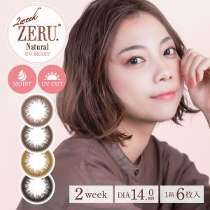 ・ゼル ツーウィーク ZERU 2WEEK  ブラウン / ブラック / ライトブラウン / ダーク...