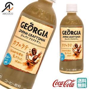 ※日本全国(北海道・沖縄・離島もOK!)送料無料にてお届け致します。  ※商品リニューアルについて ...