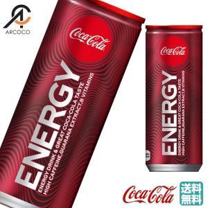 コカコーラ コカ・コーラ エナジー 250ml缶 30本入 炭酸 エナジードリンク 全国送料無料 メ...