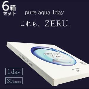 6箱セット ピュアアクアワンデー by ゼル コンタクトレンズ 1day 30枚入 ソフトコンタクトレンズ ゼルシリーズ|arcoco