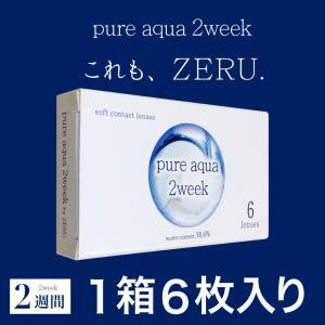 ピュアアクア 2week コンタクトレンズ ツーウィーク 1箱6枚入 ソフトコンタクトレンズ ゼルシリーズ|arcoco