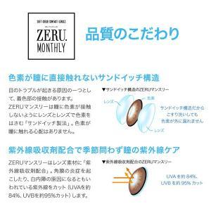 ZERU 15ミリ カラコン 度なし 2枚 ブラウン ヘーゼル ナッツ アッシュ ベイビーブラウン|arcoco|04
