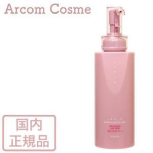 アルビオン ジュイール ホワイトニング ボディミルク (ボディ用薬用美白乳液) 300g arcom-shop