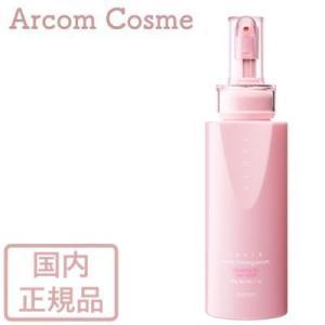 液 アルビオン 美白 美容