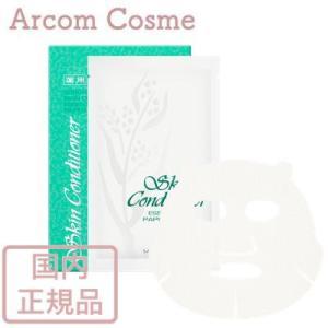 アルビオン 薬用スキンコンディショナー エッセンシャル ペーパーマスク E 8枚入【メール便発送】|arcom-shop