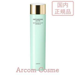 アルビオン アンフィネスホワイト ホワイトニング パンプ ローション (薬用美白化粧水) 200mL|arcom-shop