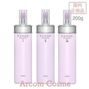 アルビオン エクサージュ モイスト アドバンス ミルク II (乳液) 200g|arcom-shop