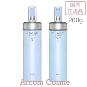 【新商品】アルビオン エクサージュホワイト ホワイトライズ ミルク  III (乳液) 200g|arcom-shop