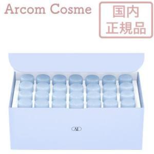 アルビオン エクサージュホワイト ホワイトニング ピュア チャージャー (美白美容液) 1.0mL×28本【2019新商品】|arcom-shop