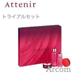 アテニア ドレスリフト トライアルセット|arcom-shop