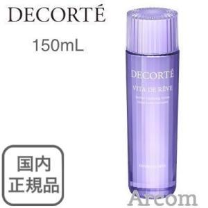 コスメデコルテ ヴィタ ドレーブ (化粧水) 150mL|arcom-shop