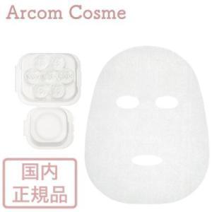 コスメデコルテ ローションマスク 14個入【メール便発送】|arcom-shop