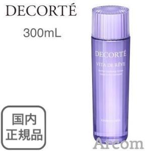 コスメデコルテ ヴィタドレーブ グランドサイズ 300mL (化粧水)|arcom-shop