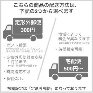 コスメデコルテ サンシェルター マルチプロテクション 60g【定形外郵便発送】|arcom-shop|02