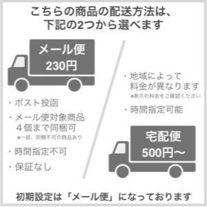コスメデコルテ  iP.Shot アドバンスト (シワ改善美容液) 20g【メール便発送】|arcom-shop|02