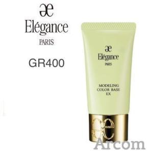 エレガンス モデリング カラーベース EX GR400(クール) 30g【定形外郵便発送B】|arcom-shop