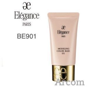 エレガンス モデリング カラーベース EX BE901(クール) 30g【定形外郵便発送B】|arcom-shop
