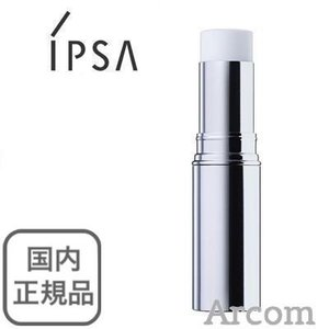 IPSA(イプサ) ザ・タイムR デイエッセンススティック(スティック状美容液) 9.5g【メール便発送】|arcom-shop