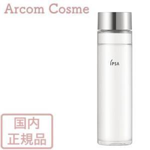 IPSA イプサ クリアアップローション2 (化粧水) 150mL