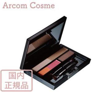 IPSA(イプサ) アイブロウ クリエイティブパレット 3.3g【メール便発送】|arcom-shop