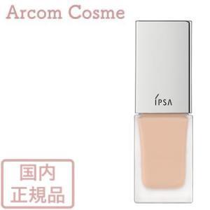 IPSA(イプサ) リテクスチャリング ファウンデイション 001・100・101・201(リキッドファンデーション)25mL|arcom-shop