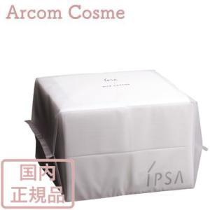 【全国送料無料】IPSA(イプサ) シルクコットン 120枚入り ※定形外郵便発送C|arcom-shop